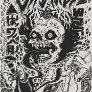 Grimes - Visions